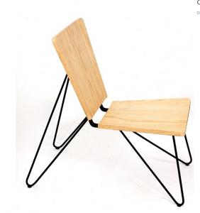 chaise Soka Antoine G